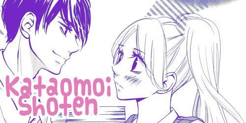 Kataomoi Shoten