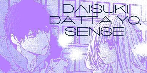 daisukedattayosensei