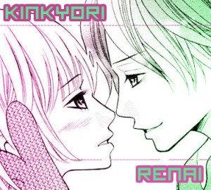 Kinkyori Renai, Loves Reach, Manga