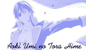 Screenshot from Aoki Umi no Tora Hime