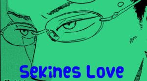 Screenshot from Josei Manga Sekines Love