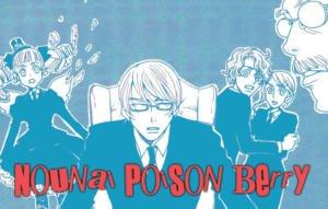 Screenshot from josei manga Nounai Poison Berry