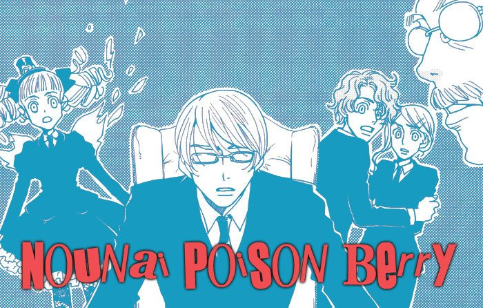 Screenshot from josei manga Nounai Poison Berry