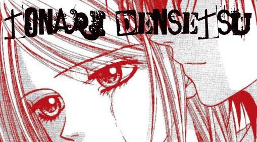Screenshot from Shoujo Manga Toshi Densetsu