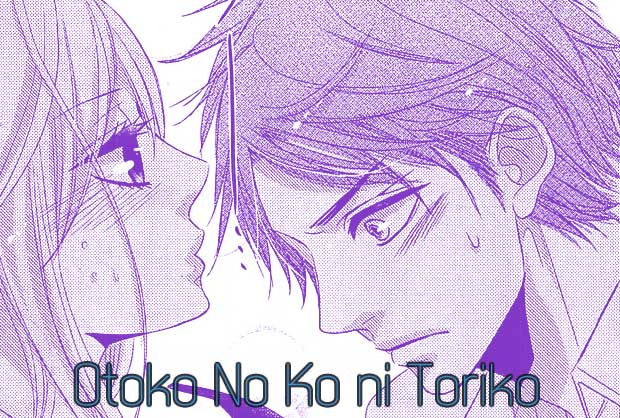screenshot from shoujo manga otoko no ko ni toriko