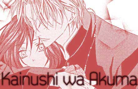 Screenshot from shoujo manga kainushi wa akuma