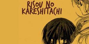 screenshot from shoujo manga risou no kareshitatchi