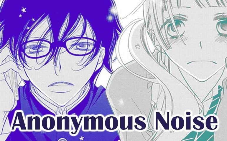 screenshot from shoujo manga anonymous noise