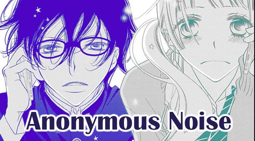 screenshot from shoujo manga anonymous noise