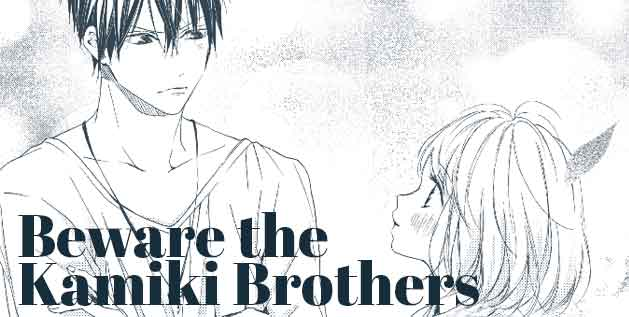 Beware the Kamiki Brothers by Onda Yuj