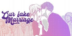 Fake Marriage Manga screenshot