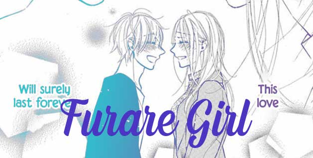 Furare Girl Manga Screenshot