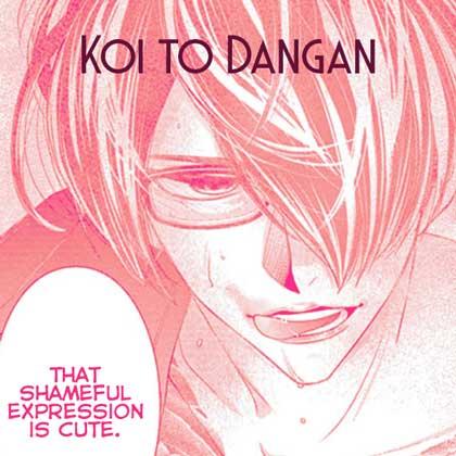 Koi to Dangan Screen shot