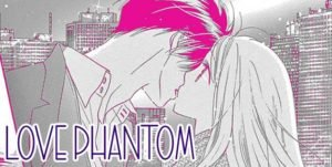 Love Phantom Shoujo Manga