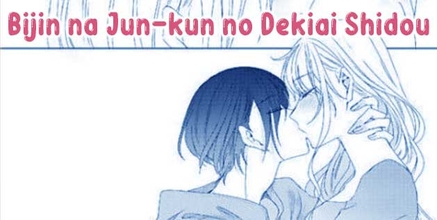 Bijin na Jun-kun no Dekiai Shidou manga screengrab. A man holds a womans head as he kisses her.