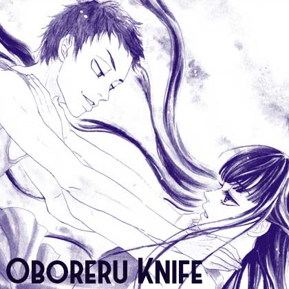 Top 4 Bad Boy Manga Series Oboreru Knife. A teen male holds his hands around a teen girls neck under water as they stare at each other longingly.