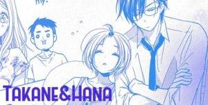 Screenshot from Takane and Hana. A highschool girls is asleep leaning on an older man who is also asleep.