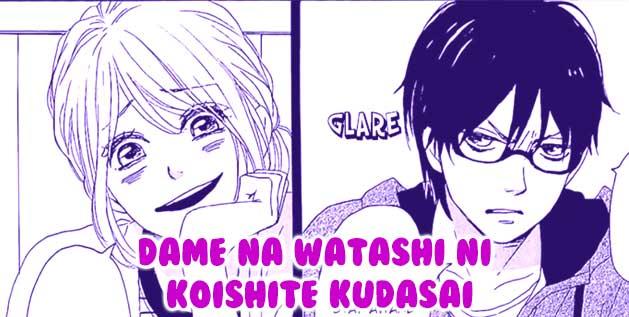 Scene from manga Dame na Watashi ni Koishite Kudasai - A woman grins at a man while he looks at her annoyed