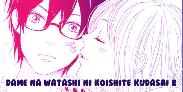 Screengrab from manga Dame na Watashi ni Koishite Kudesai R where a woman leans in to kiss a man with glasses on the cheek. He is surprised.