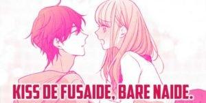 Screenshot from manga Kiss de Fusaide Bare Naide. A woman leans on a man blushing