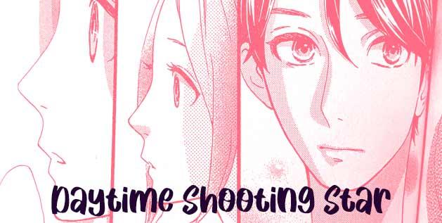 Daytime Shooting Star manga by Mika Yamamori